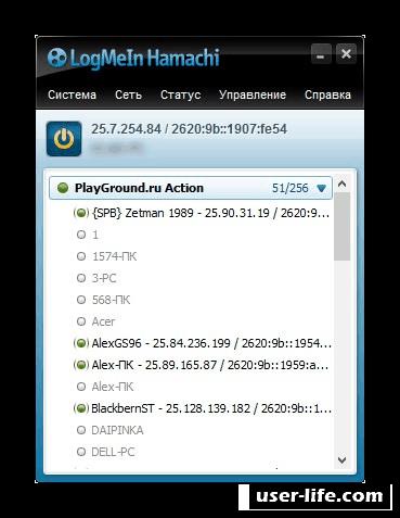 Хамачи как пользоваться играть скачать с официального сайта бесплатно