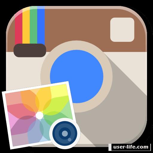 Почему не загружаются фото в Инстаграм  с телефона что делать