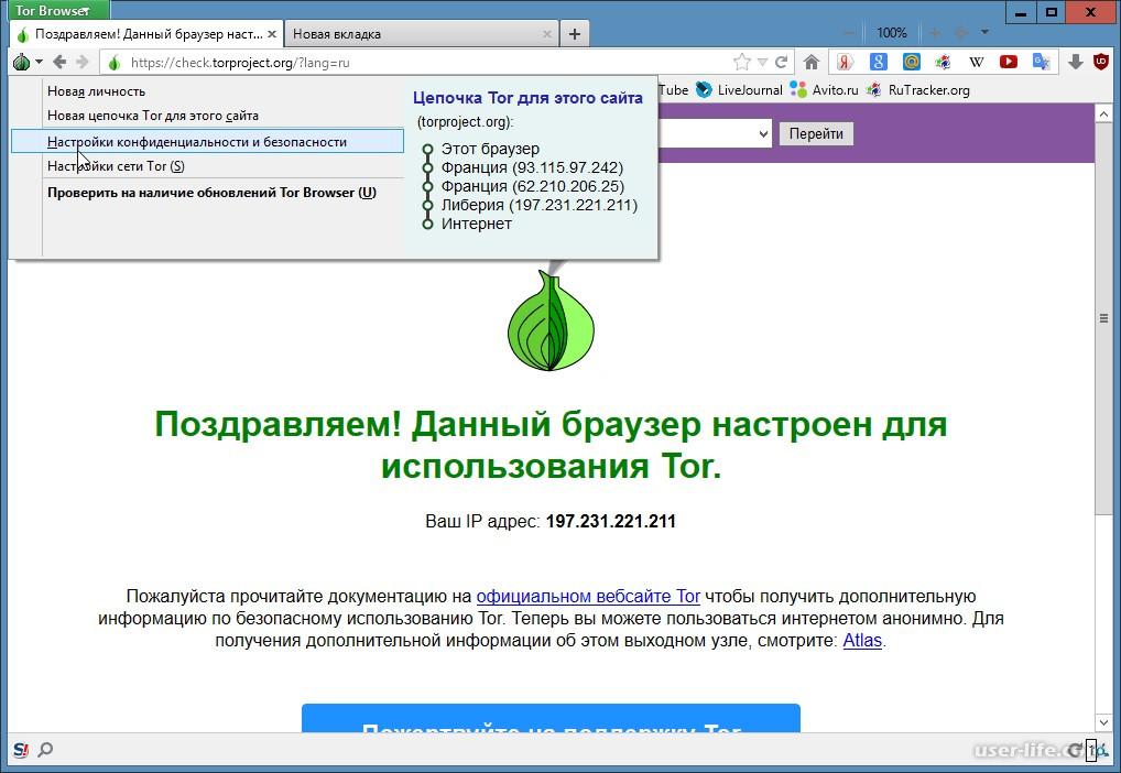 Скачать настроенный браузер тор hydraruzxpnew4af tor browser мосты гидра