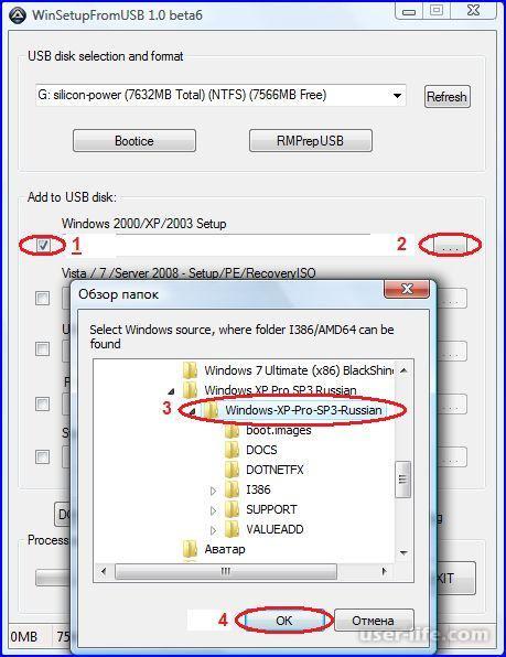 WinSetupFromUSB как пользоваться создать загрузочную флешку скачать на русском