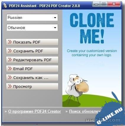 ПДФ 24 Креатор как редактировать текст скачать бесплатно русскую версию