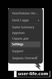 Overwolf как пользоваться настроить скачать установить на русском