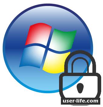 Как убрать блокировку экрана Windows 7