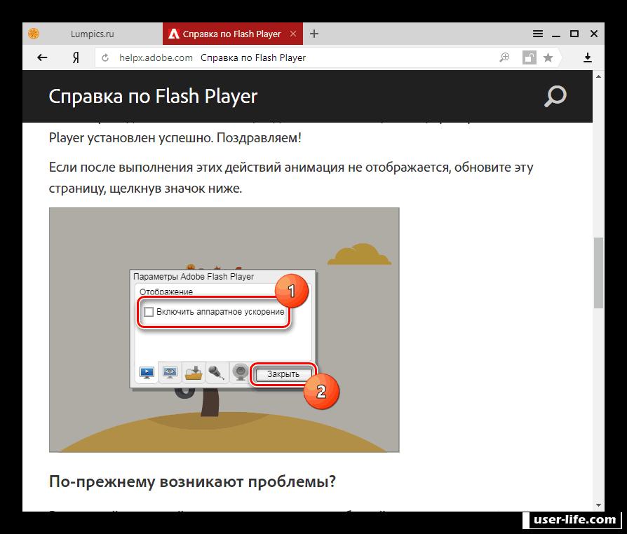 Браузер тор не работает флеш плеер hudra download tor internet browser гирда