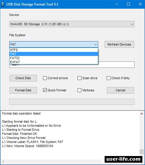 HP USB Disk Storage Format Tool 5.3 инструкция скачать программу
