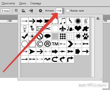 Как нарисовать стрелку в Фотошопе