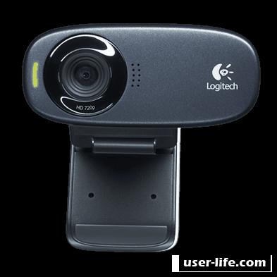 Драйвера веб камеры Logitech HD 720p скачать бесплатно