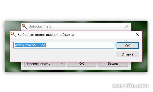 Унлокер как пользоваться скачать бесплатно русскую версию с официального сайта