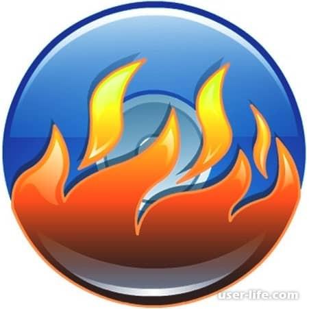 Программы для записи образа на диск скачать бесплатно
