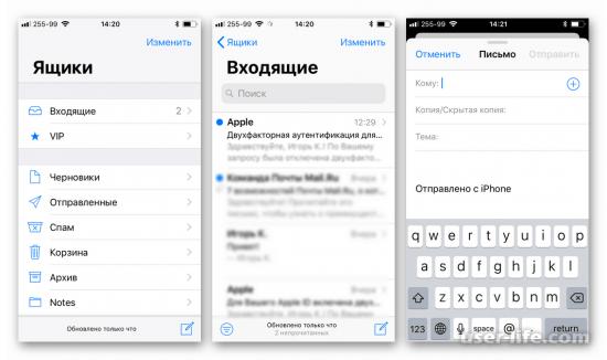 Как зайти на почту iCloud с iPhone