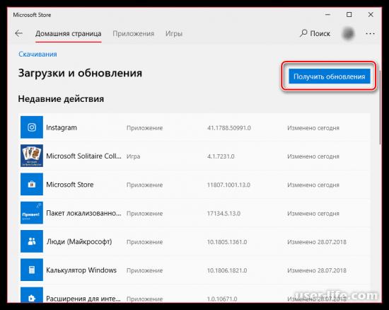Как обновить Инстаграм на компьютере до последней версии