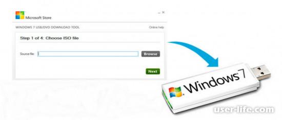 Windows USB DVD Download Tool как пользоваться скачать бесплатно русскую версию