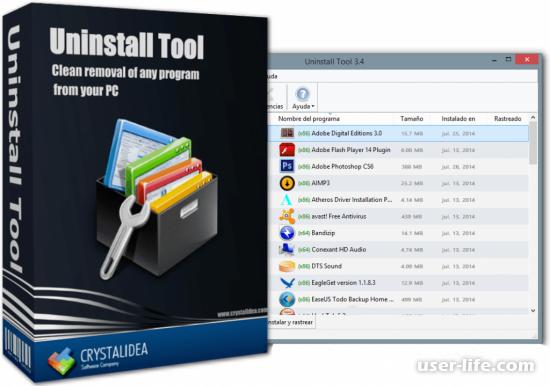Uninstall Tool скачать бесплатно русскую версию с официального сайта и торрента