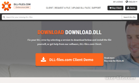 DLL files com Client скачать бесплатно