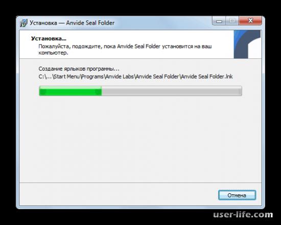 Как установить пароль на папку в Windows 7