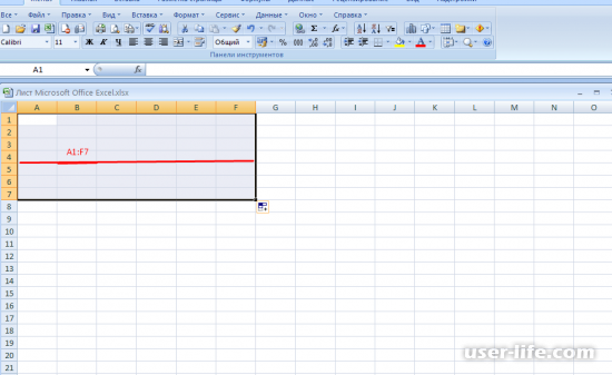 Эксель как пользоваться формулами таблицей скачать установить бесплатно