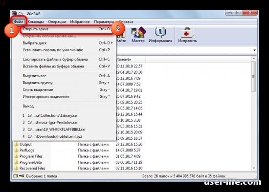 ВинРАР как пользоваться скачать установить архиватор файлов бесплатно