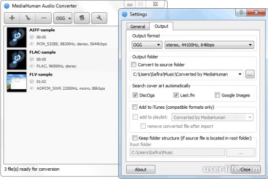 MediaHuman Audio Converter как пользоваться скачать конвертер бесплатно