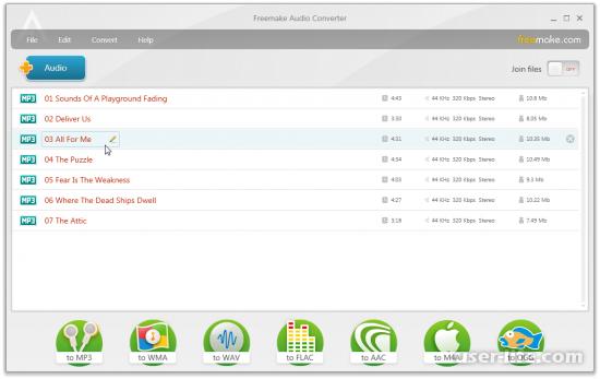 Freemake Audio Converter скачать бесплатно на русском