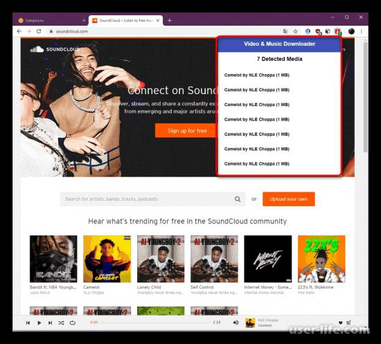 Расширения для скачивания музыки Гугл Хром