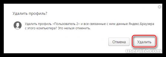 Как удалить все закладки в Яндекс Браузере