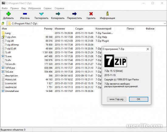 7 Зип как пользоваться скачать бесплатно русскую версию архиватора
