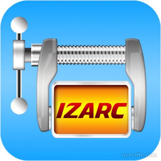 IZArc скачать бесплатно русскую версию