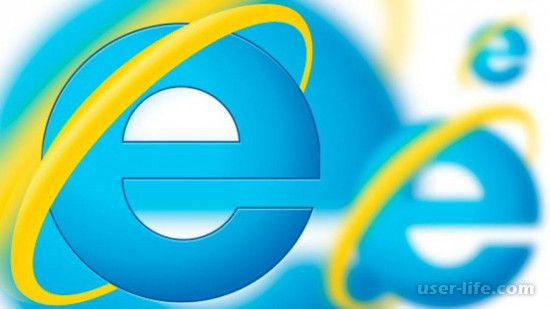 Интернет Эксплорер скачать браузер бесплатно русскую версию