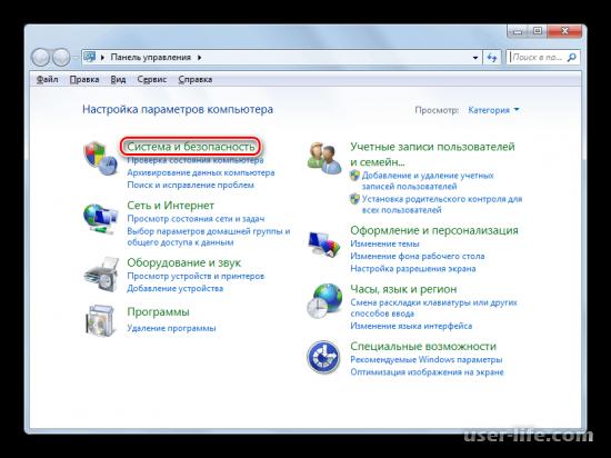 Как включить вебкамеру на ноутбуке Windows 7