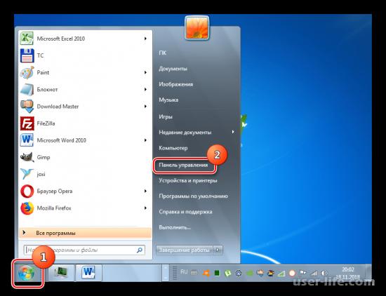 Не работает просмотр фотографий в Windows 7