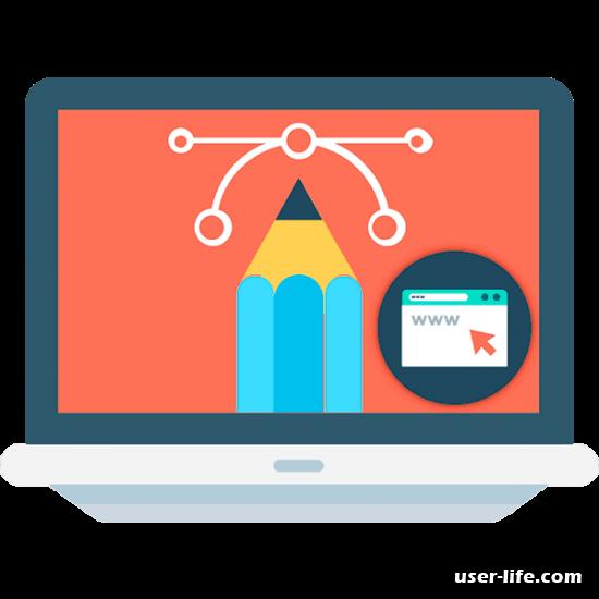 Векторные редакторы SVG онлайн