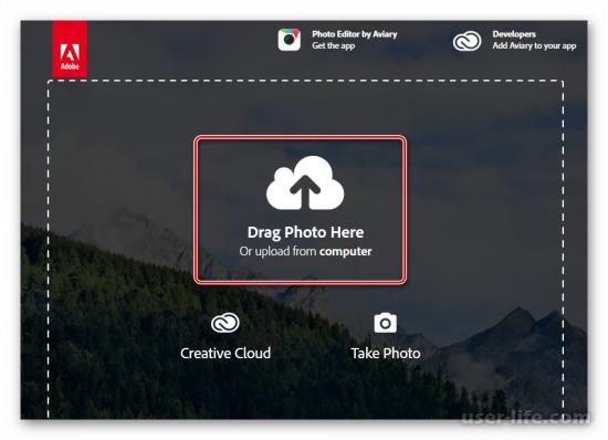 Как состарить фото онлайн бесплатно
