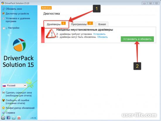 Драйвер Пак Солюшен как пользоваться скачать оффлайн версию бесплатно