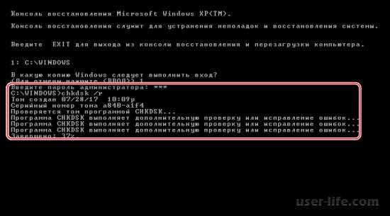BSOD 0x000000ED как исправить ошибку Windows XP