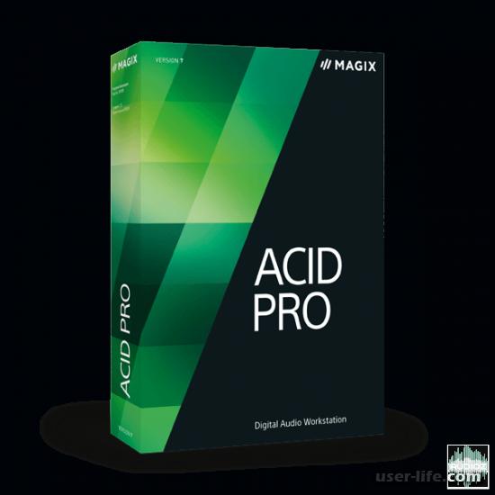 Sony Acid Pro скачать бесплатно русскую версию