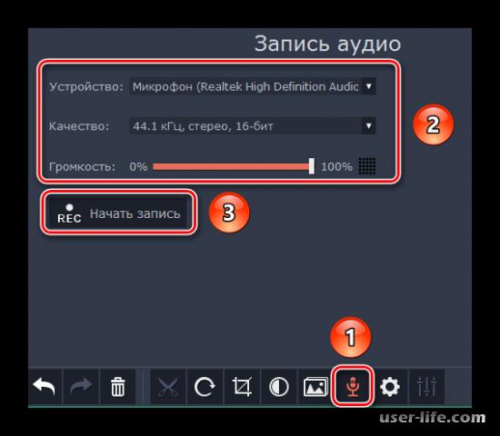 Программы для озвучки видео скачать