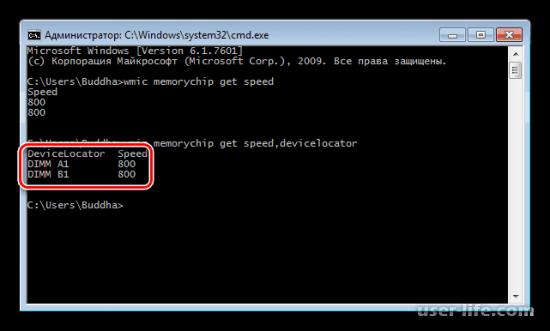 Как посмотреть частоту оперативной памяти на Windows