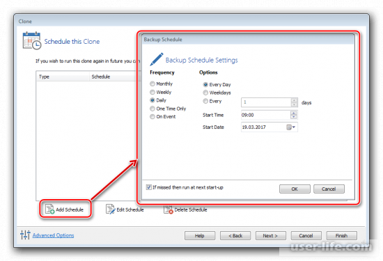 Как клонировать SSD на SSD