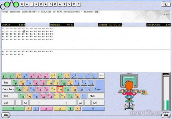 Соло на клавиатуре скачать установить бесплатно программу тренажер