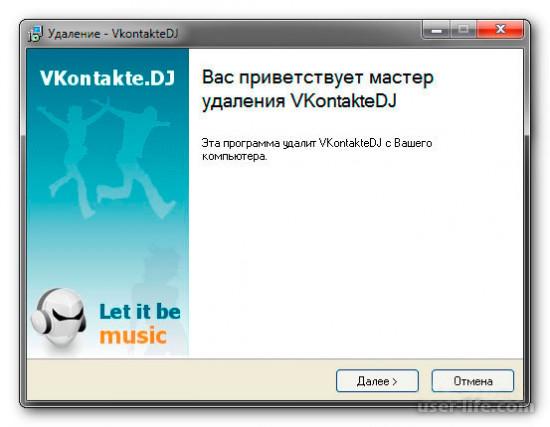 Вконтакте Диджей что это за программа как скачать удалить бесплатно русскую версию