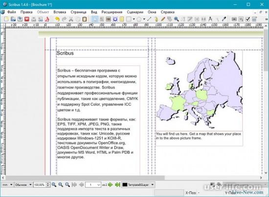 Скрибус как пользоваться работать сделать буклет скачать бесплатно на русском