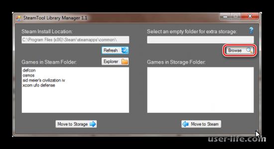 Как переместить игру Steam на другой диск
