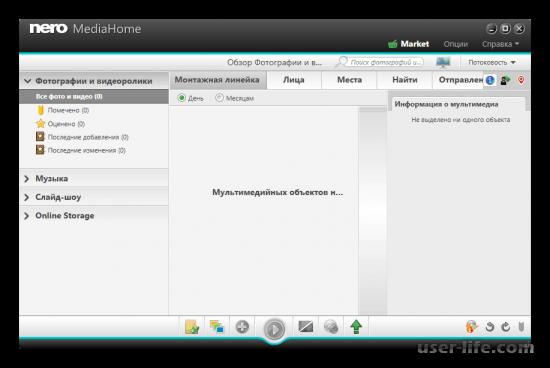 Неро как пользоваться записать диск скачать бесплатно русскую версию