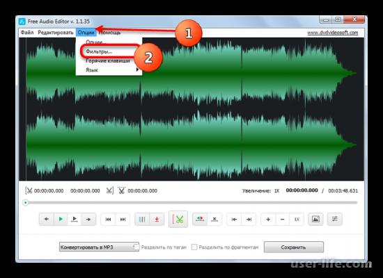 Free Audio Editor как пользоваться обрезать музыку скачать бесплатно русскую версию