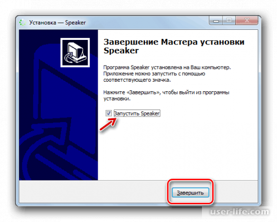 Голосовое управление компьютером Windows программы скачать на русском