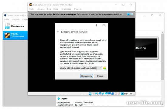 Виртуал Бокс как пользоваться скачать установить подключить настроить на русском