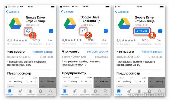 Как скачать файл с Гугл Диска на компьютер и телефон Андроид Айфон