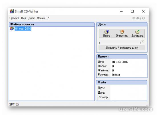 Программы для записи образа на диск