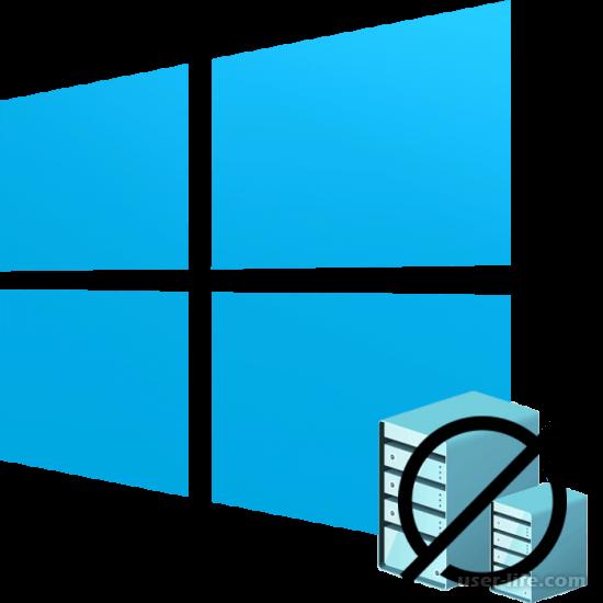 Как отключить Hyper-V в Windows 10