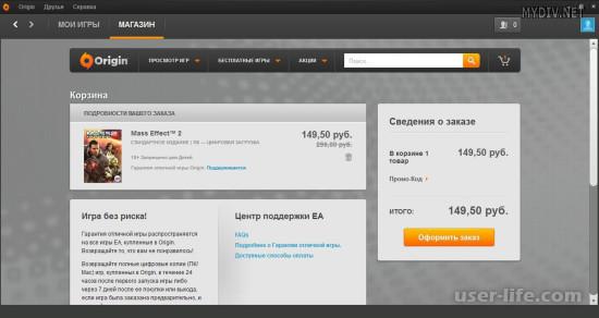 Ориджин как пользоваться скачать бесплатно на русском полную версию